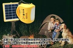 Solar Rechargeable Lante