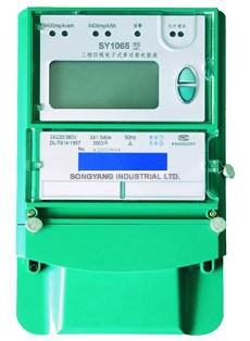 Three Phase Multifunction Static Energy Meter