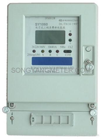 three phase smart energy meter