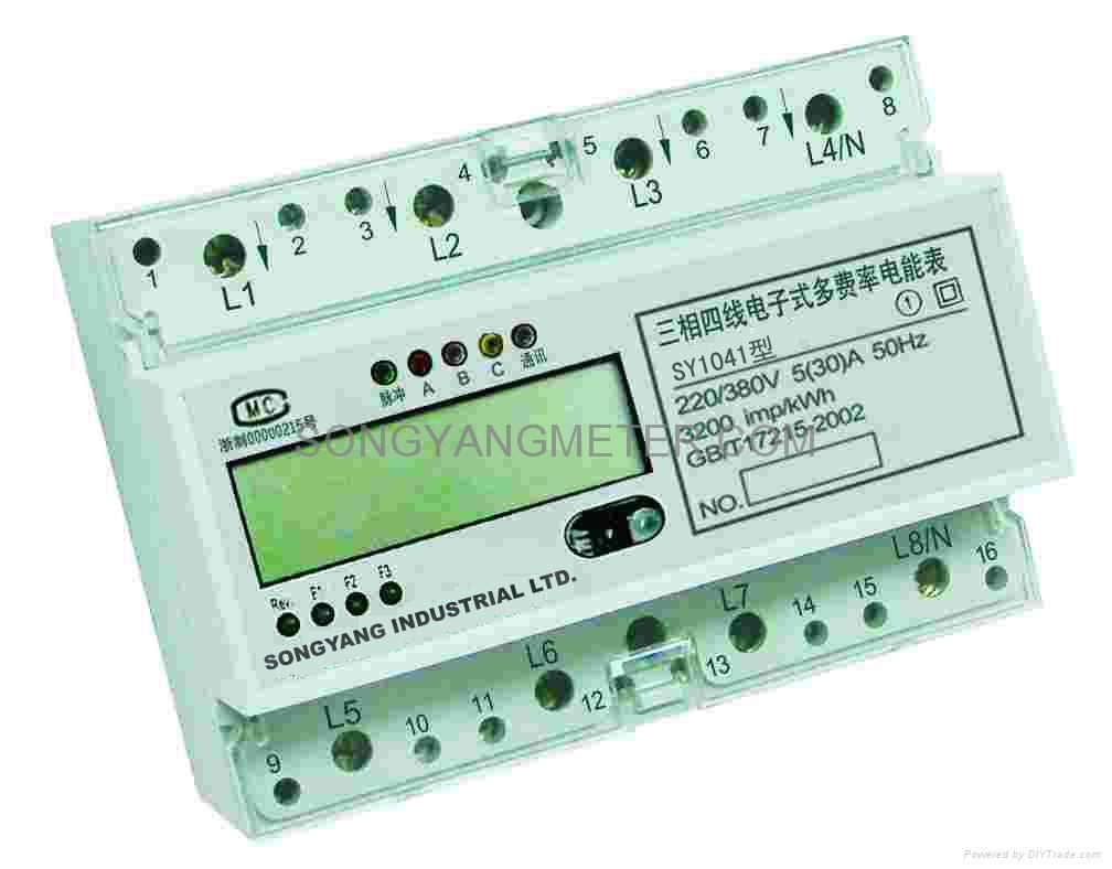 3 Phase Power Meter : Three phase din rail multi rate energy meter sy
