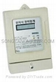 Single Phase prepaid Electrical Meter