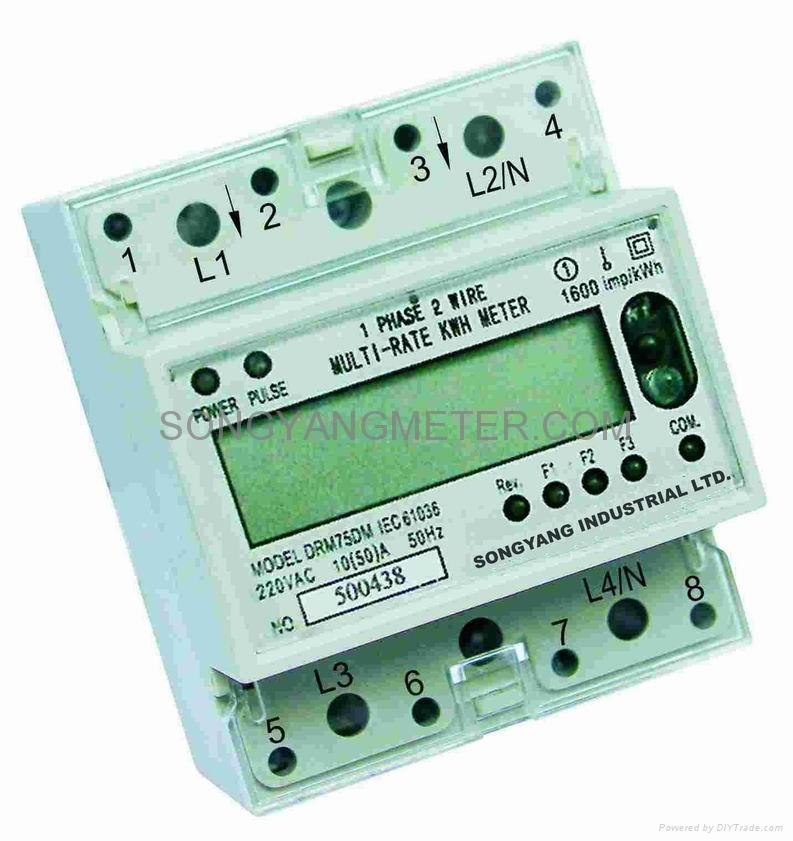 Single Phase DIN rail Multi-rate kWh Meter
