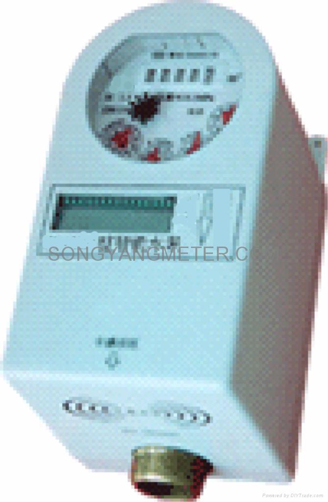 Contactless IC Crad Prepaid Water Meter