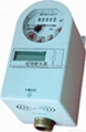 Contactless IC Crad Prepaid Water Meter