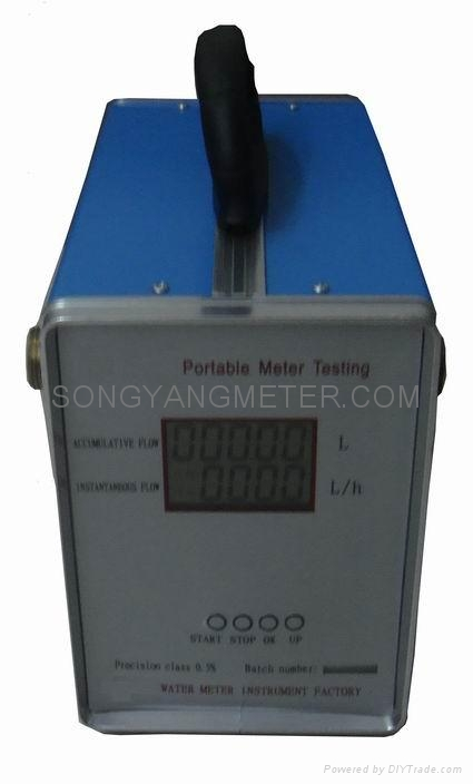 Portable Water Meter Testing Instrument