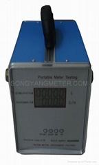 Portable Water Meter Testing Instrument