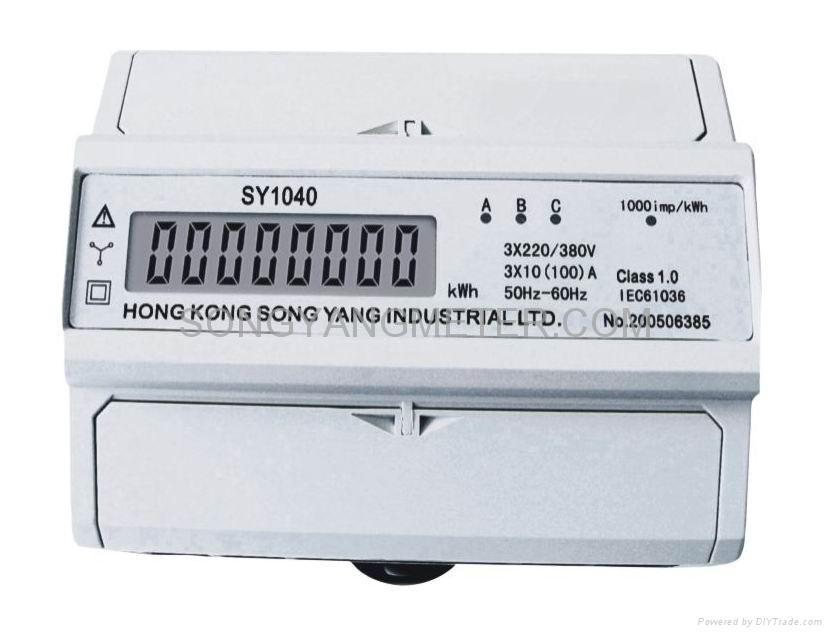 Three Phase Din-rail Energy Meter 1