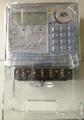 keypad prepayment energy meter