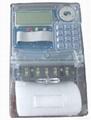 keypad prepaid energy meter