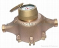 "American 1"" Bottom Load Volumetric Piston Type Water Meter"