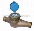 American Vane Wheel Dry-dial Water Meter