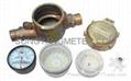 """American 5/8""""-1"""" Vane Wheel Dry-dial Water Meter"""