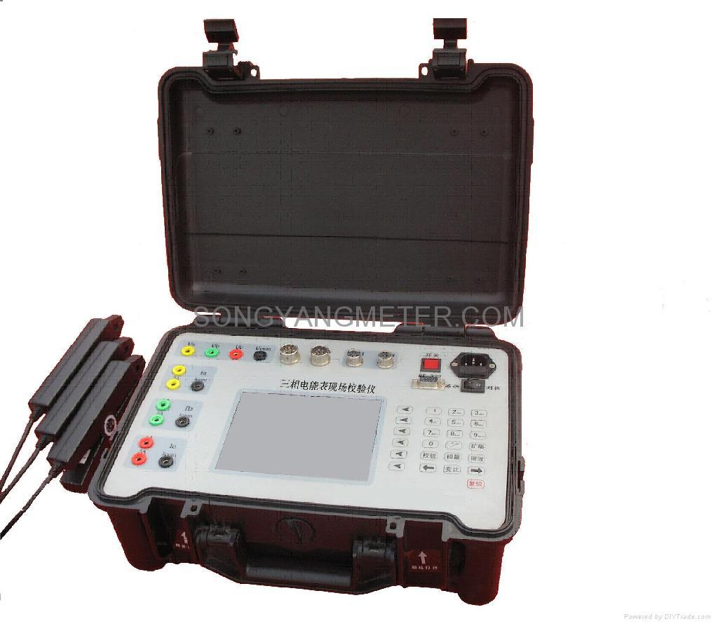 Field Calibrator of Three Phase Energy Meter 1