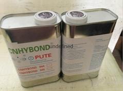 EPDM处理剂 替代3M94助粘剂