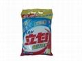 食盐包装机 2