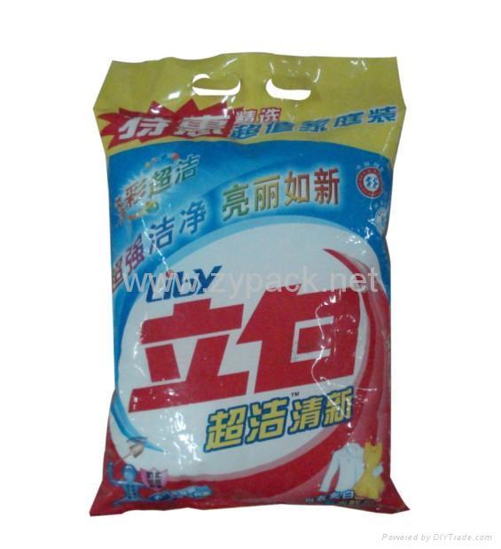 洗衣粉全自动包装机 3