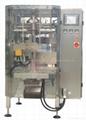 火锅蘸料自动包装机