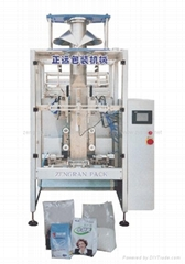 COFFEE/MILK POWDER|CANDY BOX TYPE PACKAGING MACHINE