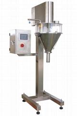 PVC/PROTEIN/SODA/ICE CREAM POWDER METERING MACHINE