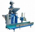 LIME/CALCIUM/ASBESTOS POWDER METERING MACHINE 1