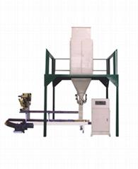 顆粒物料自動包裝稱(50kg)