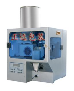 茶葉自動稱量機 1
