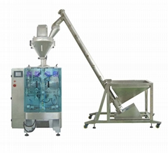MILK POWDER|PESTICIDE POWDER PACKAGING MACHINE