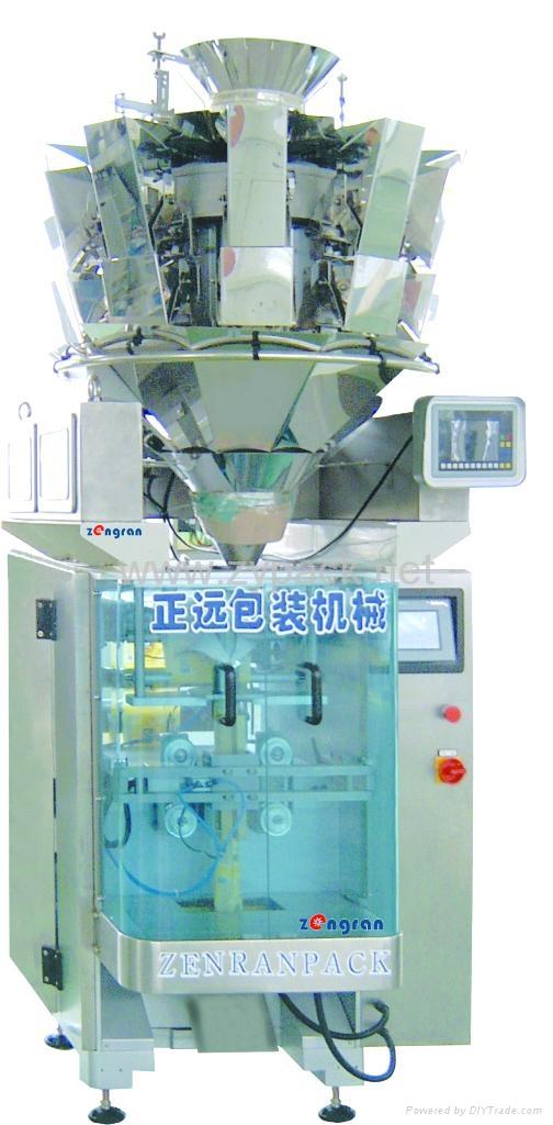 膨化食品全自動稱量包裝機,中藥飲片包裝機 3