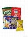 膨化食品全自動稱量包裝機,中藥飲片包裝機 4