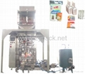 JUJUBE|BEAN|SEED|YEAST VACUUM PACKAGING MACHINE 2