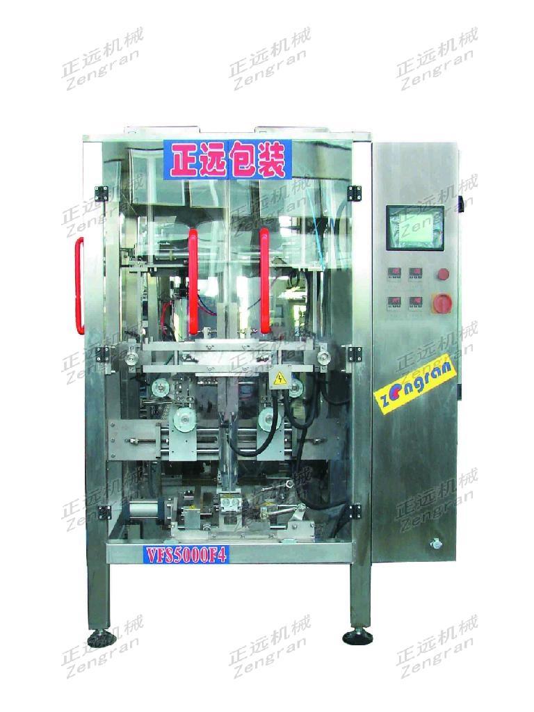 COFFEE POWDER BISCUIT FOUR-SIDE SEALING MACHINE 1