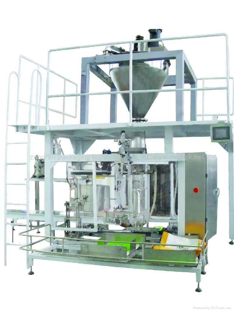 Automatic powder packing machine 1