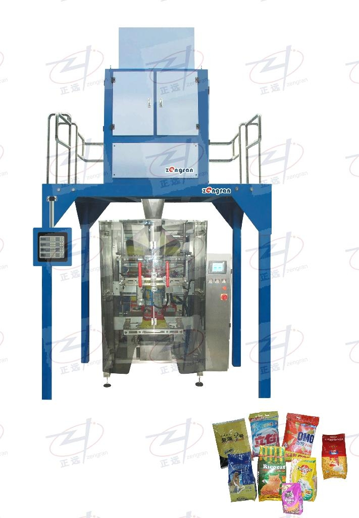 洗衣粉全自動稱量包裝機 1