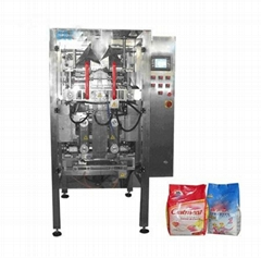 CORN STARCH/FLOUR|MAIZE SAMRCH PACKAGING MACHINE