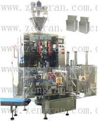 YEAST|COFFEE POWDER VACUUM PACKAGING MACHINE 1