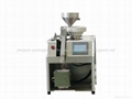 Seed capsule counting machine