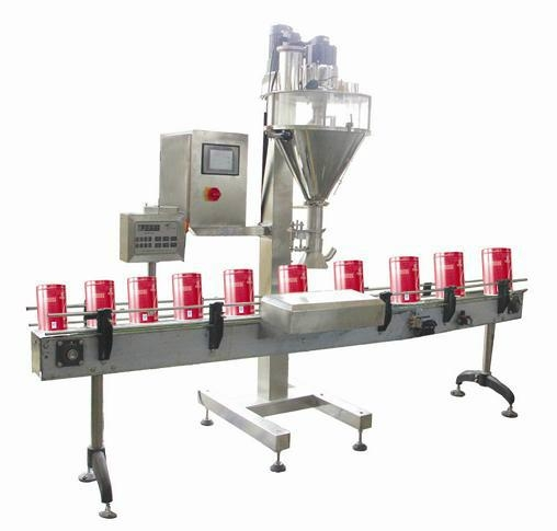 Automatic canned powder packing machine 1