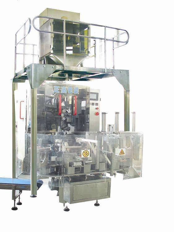 Automatic coffee powder, vacuum packaging machine 1