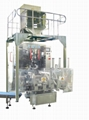 Automatic coffee powder, vacuum