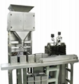 Rice shape vacuum packaging machines