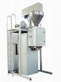 Automatic powder packaging machine 1