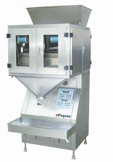 Automatic rice automatic packing machine 1