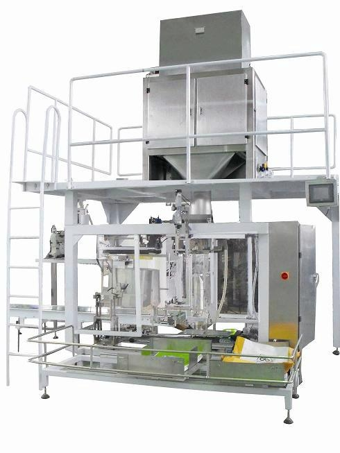 Automatic lime powder weighing packaging machine 1