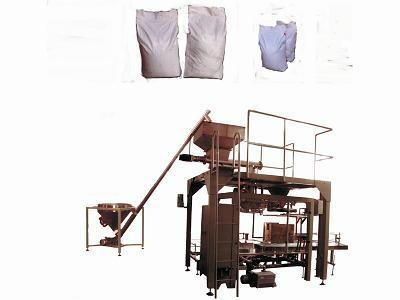 广州全自动粉料给袋式包装机组 1