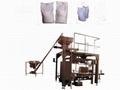 Automatic powder  bag-given packing