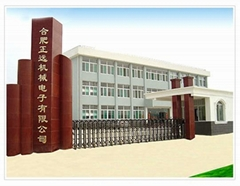 Zengran Packaging Technology Co.,Ltd