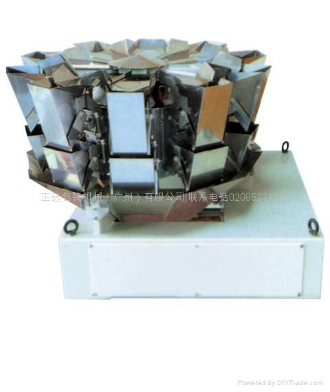 DRIED/PRESERVED FRIUT COMBINATION WEIGHER 1