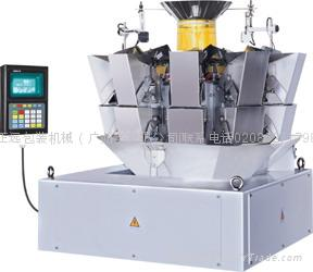 DRIED/PRESERVED FRIUT COMBINATION WEIGHER 3