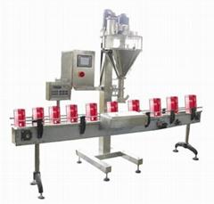 罐奶粉定量包装机