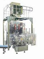 ZB1000A6 Automatic powder vacuum brick bag packing machine 1